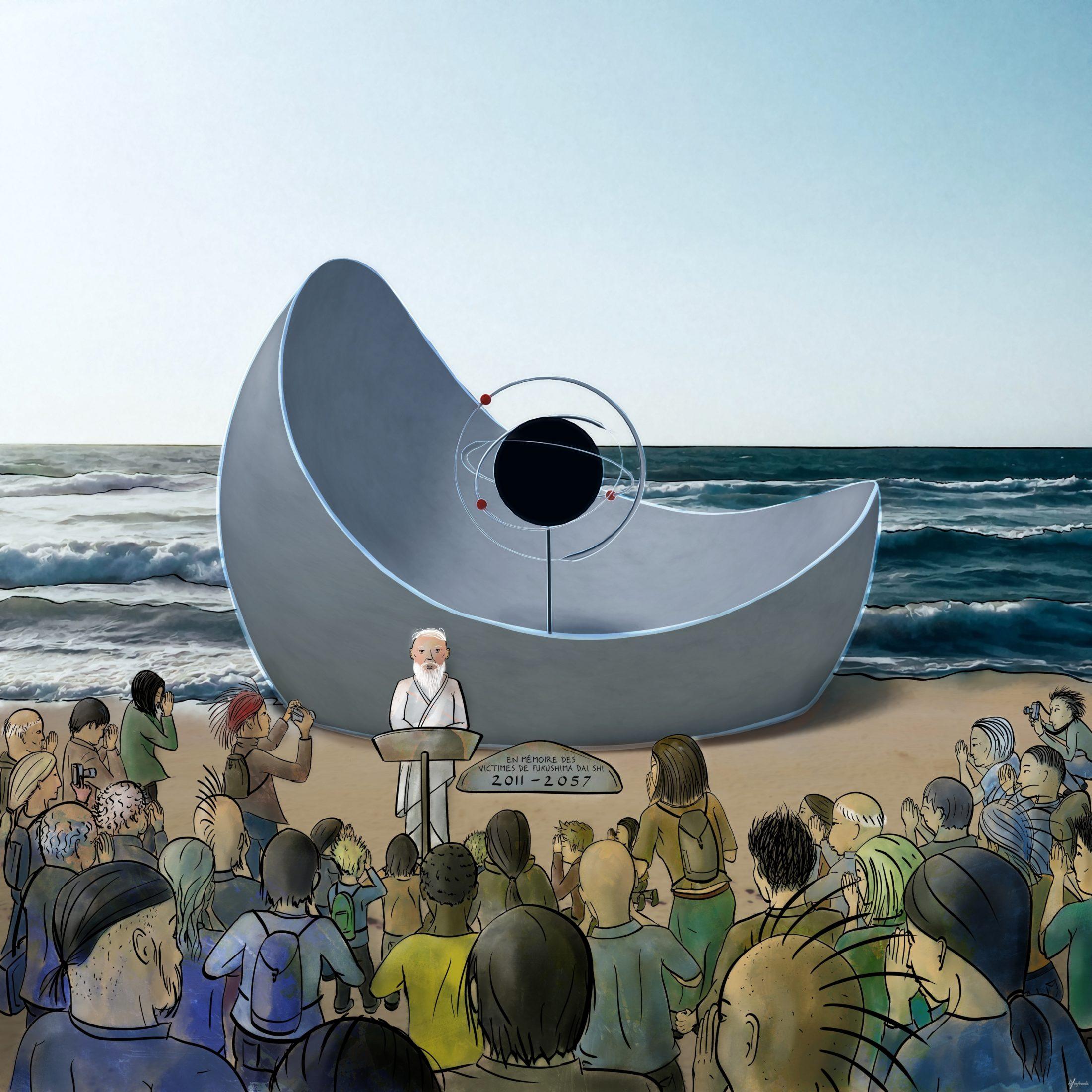 Fukushima 2057